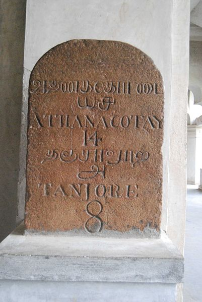 401px-Milestone_tanjore_old